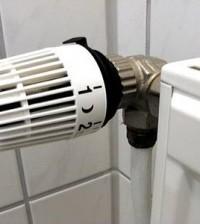 Καταβολή επιδόματος θέρμανσης
