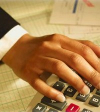 Υπολογισμός παρακράτησης φόρου